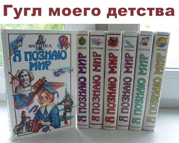 Окей, гугл! . #типичнаяпельменная #Красноярск