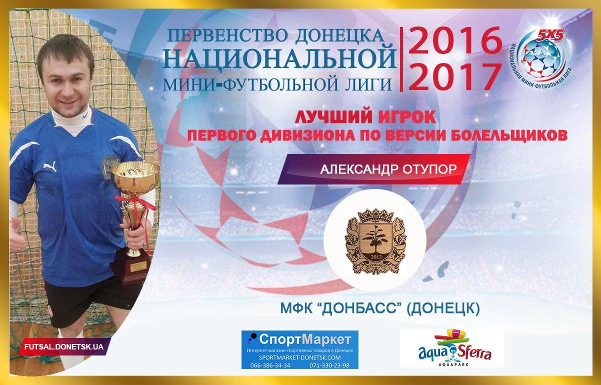 Победитель получит специальный приз от нашего партнера - Интернет-магазина спортивных товаров СПОРТМАРКЕТ
