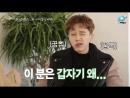 BEAST♥B2UTY [Рус. саб.] V Live Звездный броманс с КиКваном и ДонУном Эпизод 1