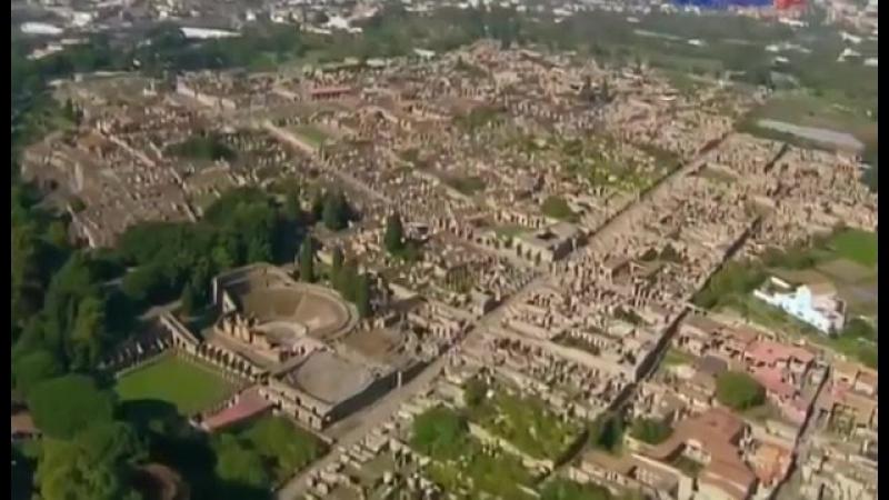 Блеск и слава Древнего Рима - 2 серия. Помпеи - руины империи