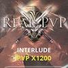 Real-PvP.Ru - Комплекс Lineage 2 Interlude!