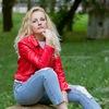 Mariya Stepochkina