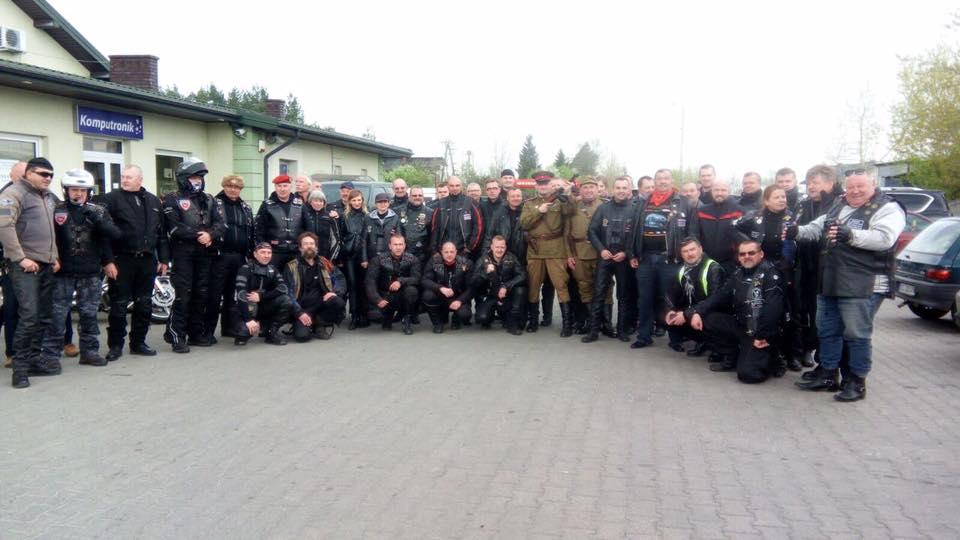"""Польские пограничники пропустили """"Ночных волков"""" через границу"""