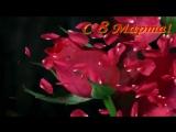 Видео поздравление с 8 Марта – для всех! (видео открытка)