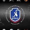 Открытый ковёр Федерации оружейных единоборств