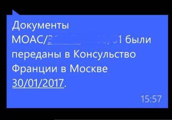 https://pp.vk.me/c639229/v639229585/5169/vX98bIi30ms.jpg