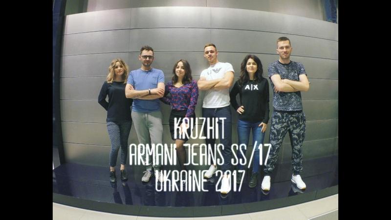 Armani Jeans Kruzhit SS17 - Beta
