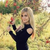 Надя Захарова