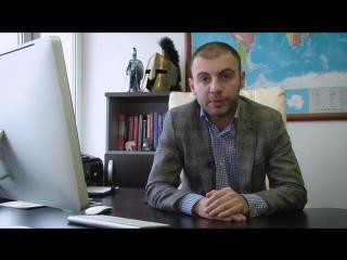 Приглашение Григория Аветова на бесплатный вебинар 31.01.