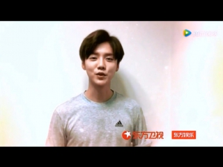 170630 Luhan @ Message for the 20th anniversary of Hong Kongs return to Motherland