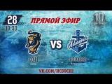 Прямая трансляция матча «Сочи» — «Адмирал»