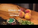 ПроСТО/Про100 Кухня - 2 сезон 04 серия