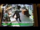 Два тюбика зубной пасты достались вооружённому грабителю после налета на магазин в Норильске