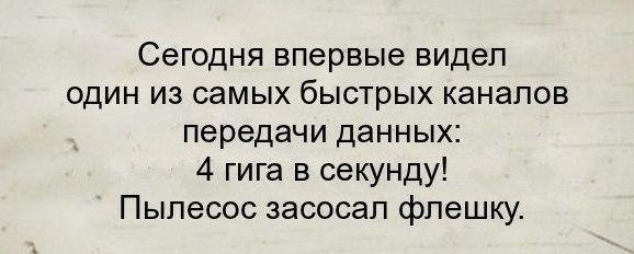 AWPIjnsh2Y0.jpg