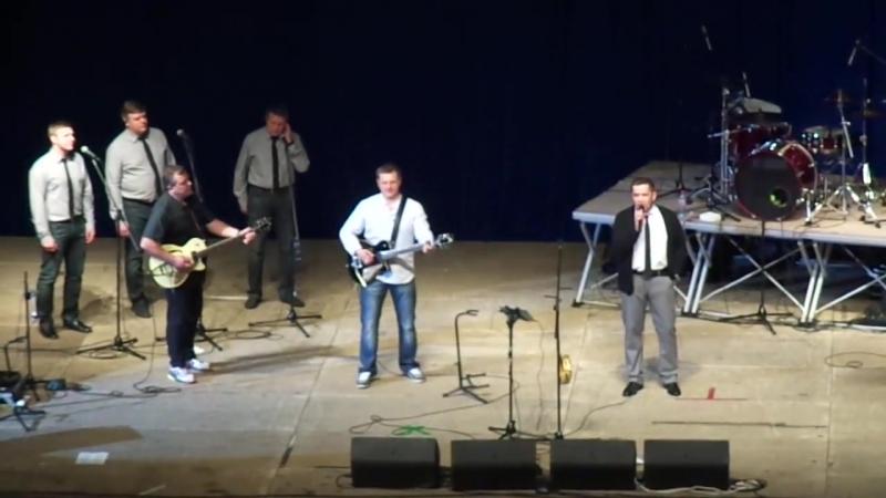 Любэ Позови меня тихо по имени Концерт в Хабаровске, 04.06.2014