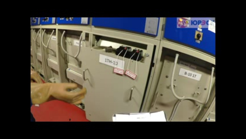 Видеофиксация работы оперативных бригад_xvid
