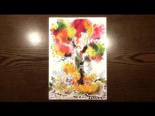 Осеннее дерево. Скоростное рисование.