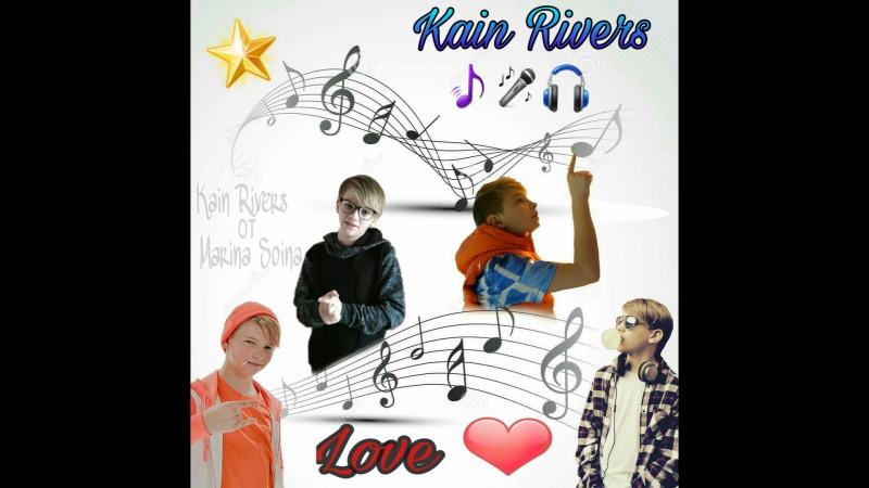 Kain Rivers Born to sing