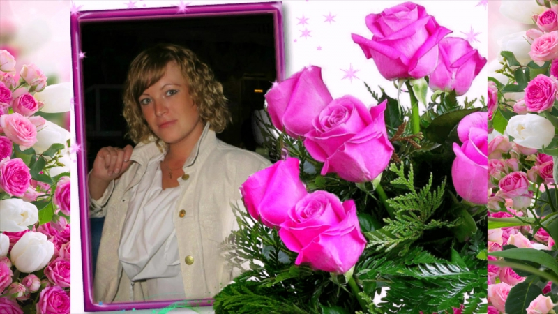 С Днём рождения, Сестрёнка Качество HD 1080