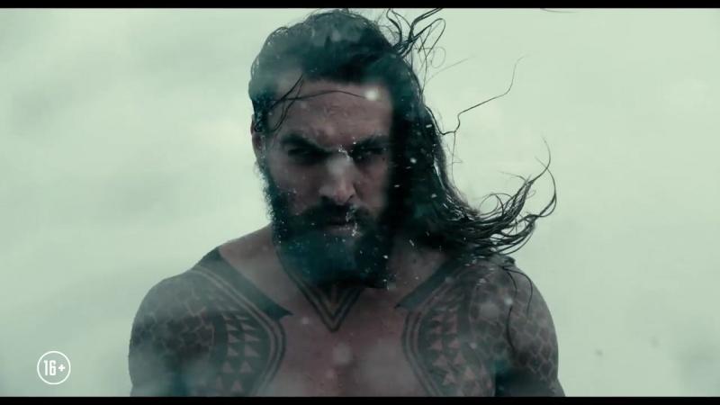 Лига справедливости – Артур Карри, он же Аквамен [Bazinga] Justice League Aquaman