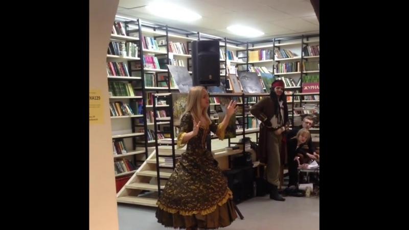 Мюзикл Остров сокровищ - в библиотеке 129