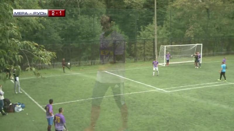 Мера 4-5 Русь Малаховка - Первый дивизион 2015-16 - 6-й тур - Обзор матча