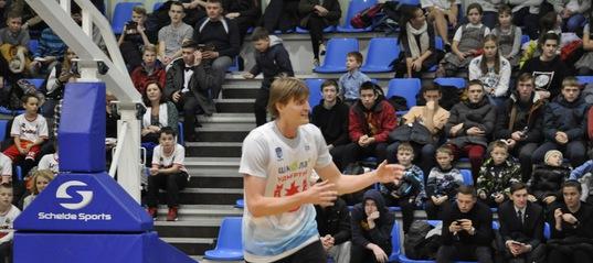 БК УдГУ г Ижевск ВКонтакте Андрей Кириленко Будем вместе развивать баскетбол в Удмуртии Федерация баскетбола Удмуртия