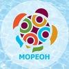 Аквапарк в Москве - Мореон