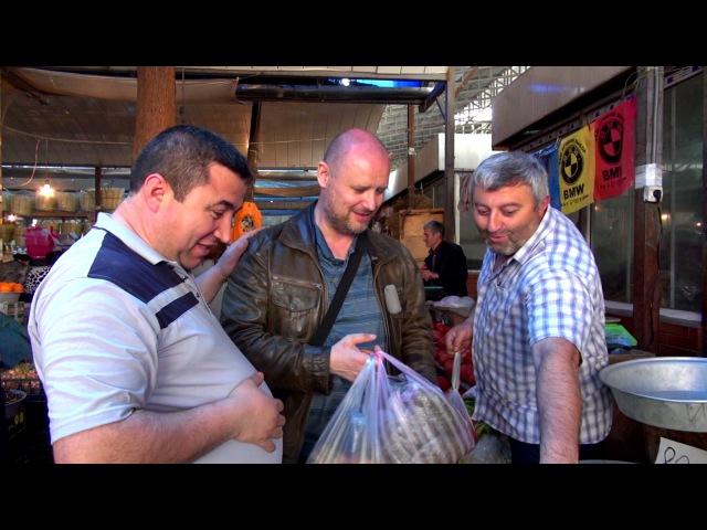 Гянджа своим ходом. Отношение к русским. Цены на Рынке. Ищем азербайджанский чай....