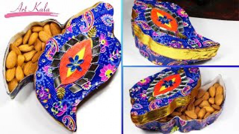 How to make Raksha bandhan gift box at home | Best out of waste | Artkala