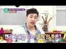SBS 설 파일럿 [生리얼수업 - 초등학쌤] - 예고 (100초 ver)