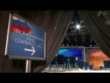 Вполдень помосковскому времени стартует большая пресс-конференция Владимира Путина