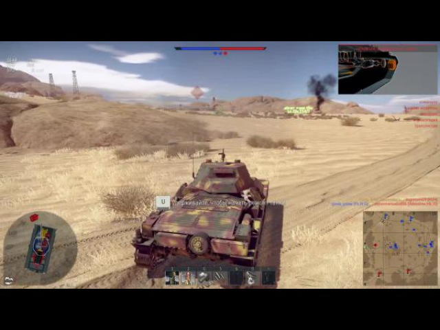 War Thunder P40 Leoncello танк - Итальянская мафия