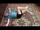 Как вылечить боль в спине за 1 минуту в домашних условиях