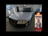 Volkswagen Passat b5 - ремонт и покраска в сверхпрочное покрытие