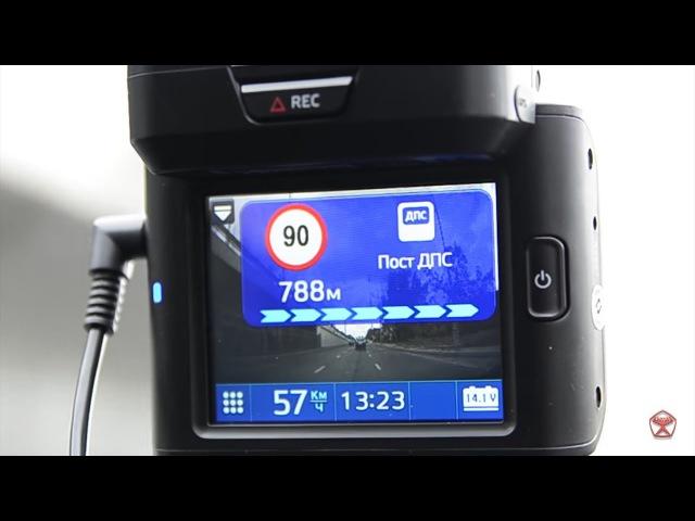 Видео регистратор Neoline X-COP R700 Арстайл