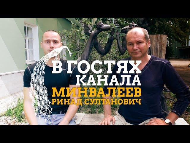 Р.Минвалеев.Физиология асан.Йогатерапия.Физическое бессмертие