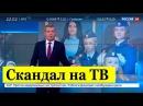 Скандал на ТВ! В последний бой за дяду Вову