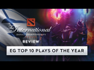 The International Review: EG Top 10 Plays of the Year