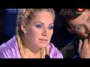 Скандал на СТБ в прямом эфире шоу Украина мае талант 3
