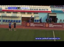 Оренбург прибыл на стадион Локомотив