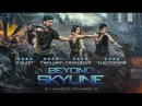 Скайлайн 2 / Beyond Skyline 2017 Official Trailer