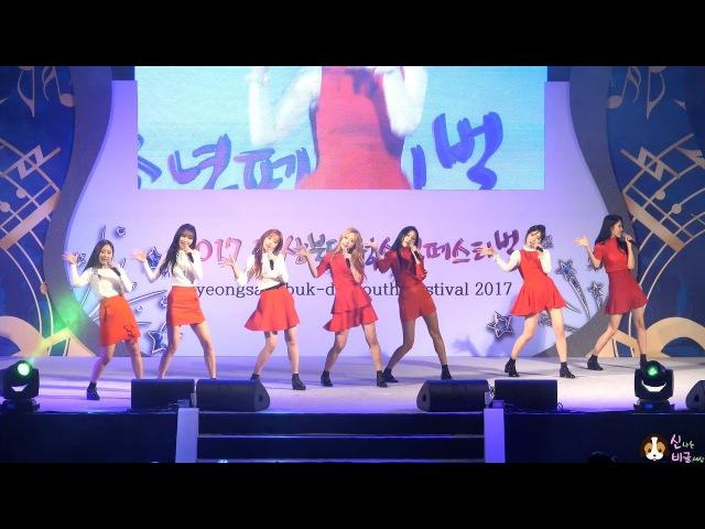 [4K] 171021 러블리즈 (Lovelyz) 전체캠 (Full Cam) - 안녕 (Hi~) @ 2017경상북도청소년페스티벌 By 신비글
