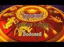 Водолей Гороскоп на неделю с 18 по 24 декабря