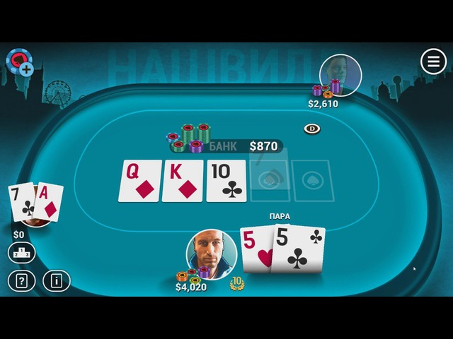 Poker World - Nashville Golden Trophy