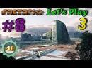 Factorio Let'sPlay [S3EP8] Нефтепереработка