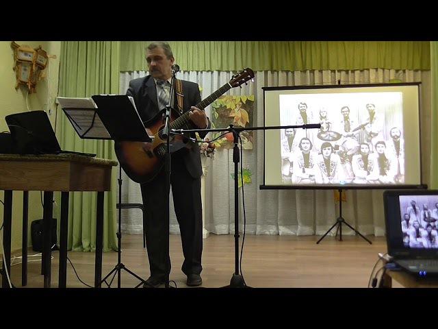 Под знаком скорпиона Александр Пшеперовский Творческий вечер Песни сердца и ...