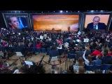 Владимир Путин обАлексее Навальном: «Это Саакашвили,только вроссийском издании». Фрагмент Большой пресс-конференции от14.12.2017