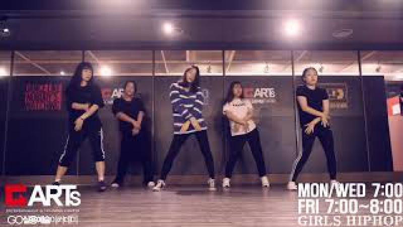 GARTs   광주댄스학원 - 순천댄스학원   Maroon5 What Lovers Do Choreography   시내점 걸스힙합초급