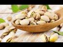 Фисташки - счастливый орех! Семь преимуществ для здоровья